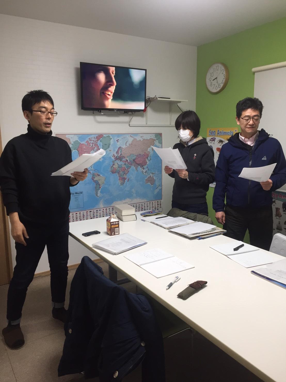 大人クラス 英語教室PHOTO