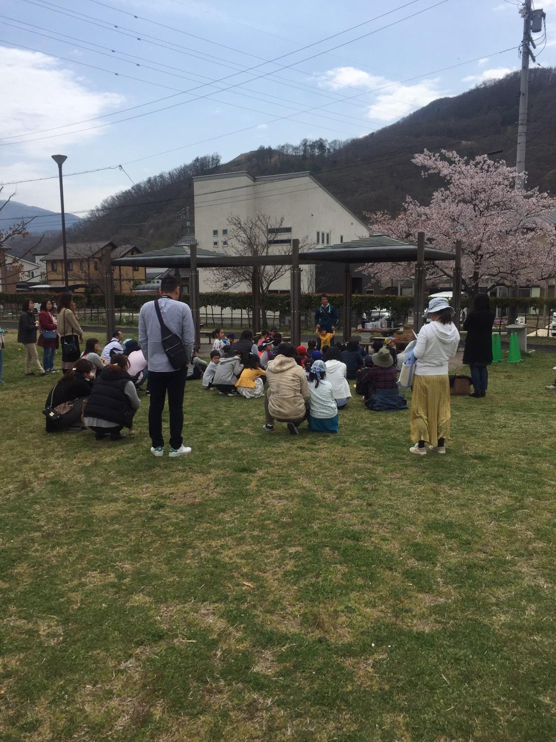 2019Easter Event ( イースターイベント ). 屋代ふれあい公園